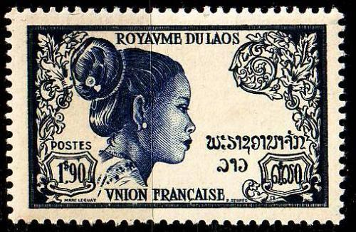 LAOS [1952] MiNr 0016 ( **/mnh )