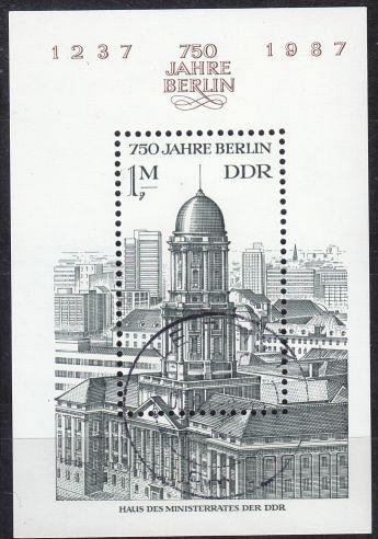 GERMANY DDR [1986] MiNr 3027 Block 84 ( OO/used ) Bauwerke