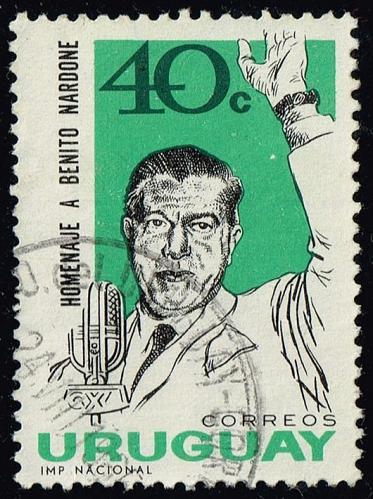 Uruguay **U-Pick** Stamp Stop Box #158 Item 96 |USS158-96