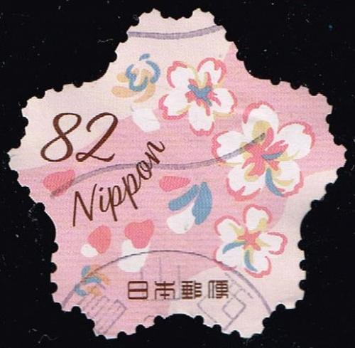 Japan **U-Pick** Stamp Stop Box #156 Item 22 |USS156-22XFS