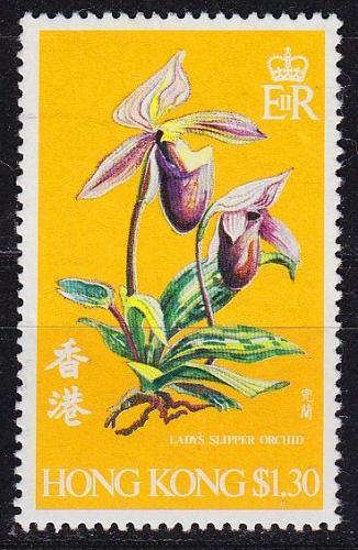 HONGKONG HONG KONG [1977] MiNr 0342 ( oG/no gum )