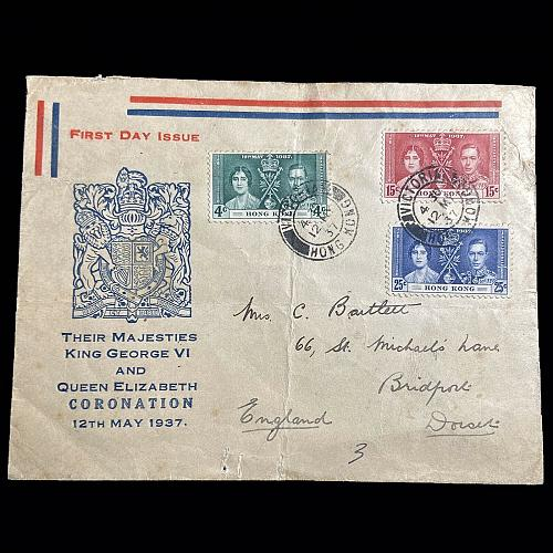 Hong Kong 1937 Coronation Of king George VI Queen Elizabeth Set 3 Stamps FDC