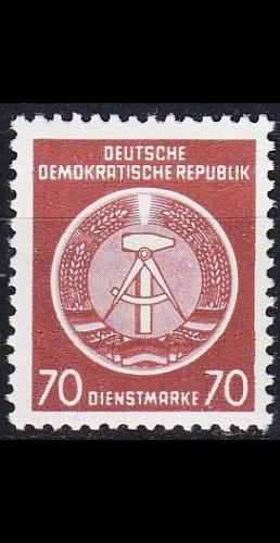 GERMANY DDR [Dienst A] MiNr 0016 I ( **/mnh )