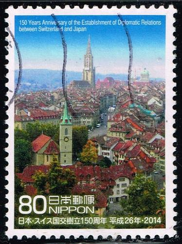 Japan #3646d City of Bern; Used (4Stars) |JPN3646d-01XFS