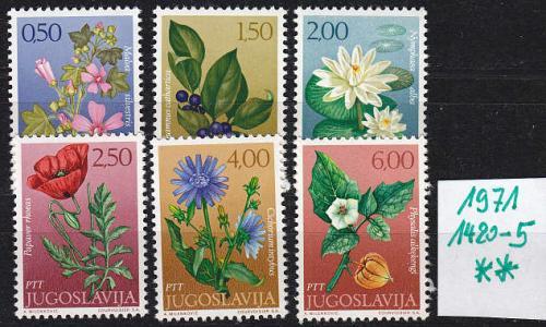 JUGOSLAVIA [1971] MiNr 1420-25 ( **/mnh ) Blumen