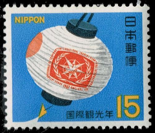 Japan #930 Paper Lantern; MNH (5Stars) |JPN0930-05XVA