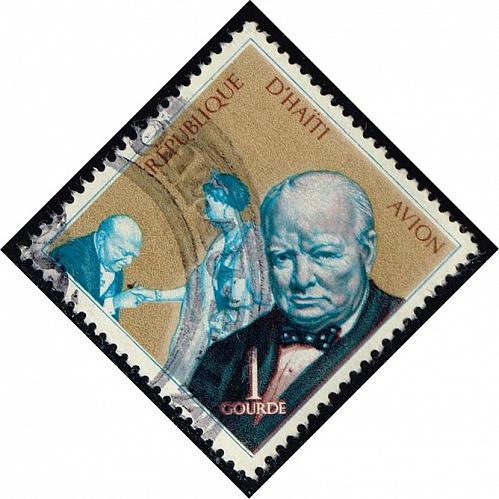Haiti #C321 Winston Churchill and Elizabeth II; Used (0.50) (2Stars)  HAIC321-02XVA