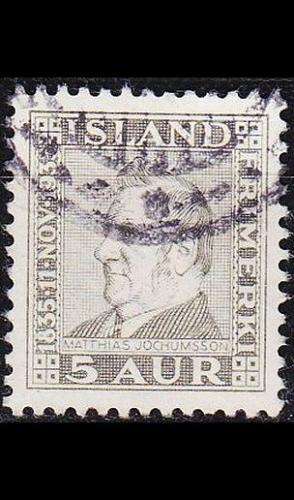 ISLAND ICELAND [1935] MiNr 0184 ( O/used )