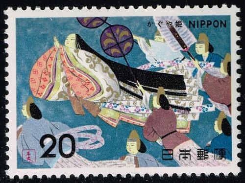 Japan #1177 The Ascent to Heaven; MNH (5Stars)  JPN1177-04XVA