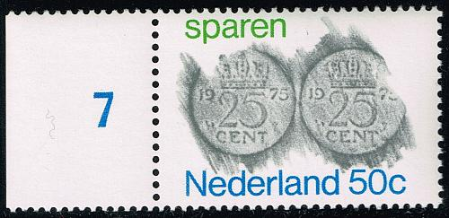 Netherlands #534 Rubbings of Coins; MNH (4Stars) |NED0534-04XKN