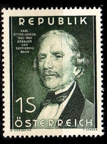 ÖSTERREICH AUSTRIA [1952] MiNr 0971 ( */mh )