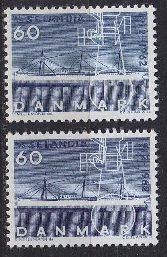 DÄNEMARK DANMARK [1962] MiNr 0406 x,y ( */mh )