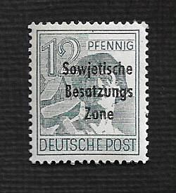 German MNH Scott #10N5 Catalog Value $.64