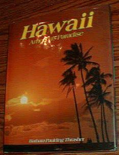 Lot of 2: HBs w/ DJs about Hawaii :: FREE Shipping