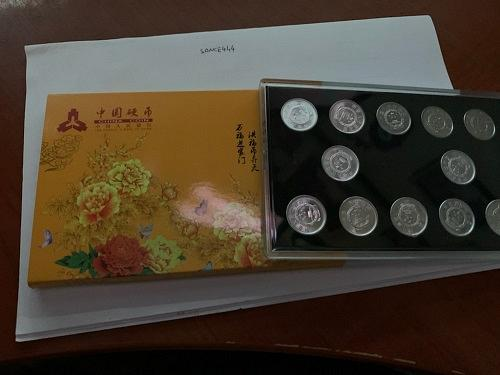 China 1 fen uncirc. set of 12 coins in box 2005/18