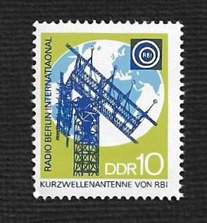 German DDR MNH Scott #1204 Catalog Value $.45