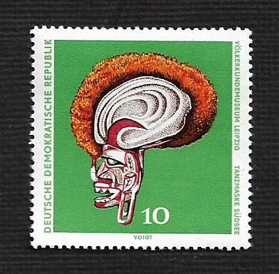 German DDR MNH Scott #1258 Catalog Value $.25