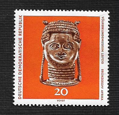 Germany DDR MNH Scott #1259 Catalog Value $.25