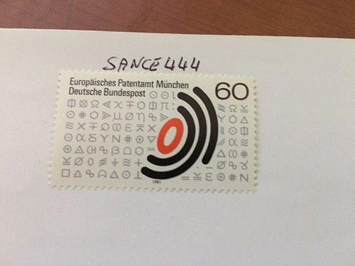 Germany Patent office mnh 1981 stamps