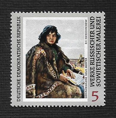 German DDR MNH Scott #1160 Catalog Value $.25