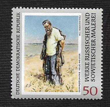 German DDR MNH Scott #1165 Catalog Value $.25