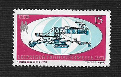 German DDR MNH Scott #1280 Catalog Value $.25
