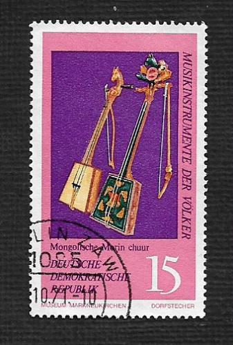 Germany DDR Used Scott #1331 Catalog Value $.25