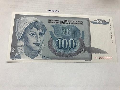 Yugoslavia 100 dinara uncirc. banknote 1992 #1