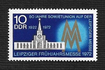 German DDR Hinged Scott #1360 Catalog Value $.25
