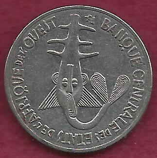 CENTRAL AFRICAN STATES 100 Francs 2014 Coin