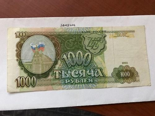 Russia 1000 rubles circulated banknote 1993