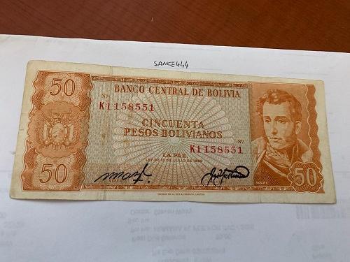Bolivia 50 pesos bolivianos circulated banknote 1962 #2