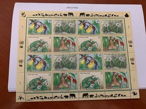 United Nations Wien Nature protection s/s 1996 mnh stamps