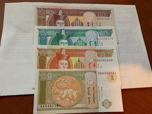 Mongolia uncirc. set 4 banknotes