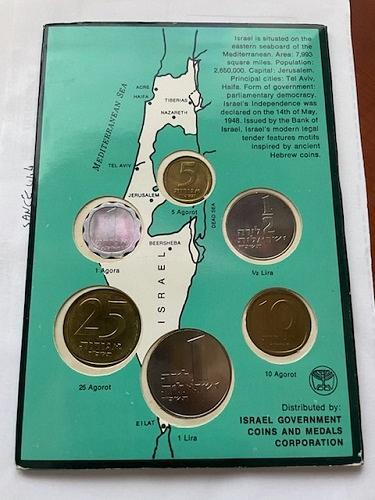 Israel Jerusalem specimen set uncirc. coins 1967