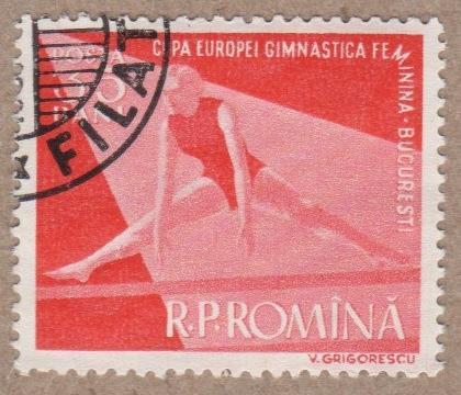 [RO1157] Romania: Sc. no. 1157 (1957) CTO