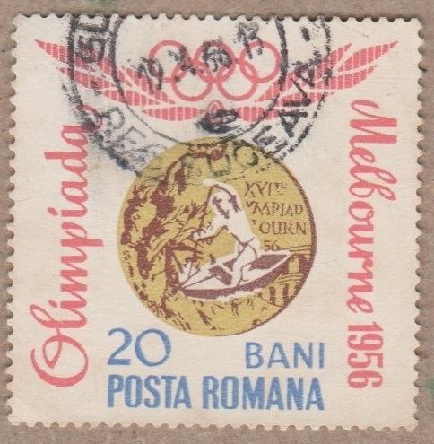 [RO1691] Romania: Sc. no. 1691 (1964) Used