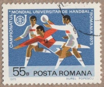 [RO2529] Romania: Sc. no. 2529 (1975) Used