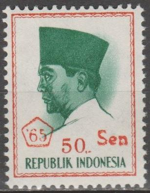 [ID0665] Indonesia: Sc. no. 665 (1965) MNH