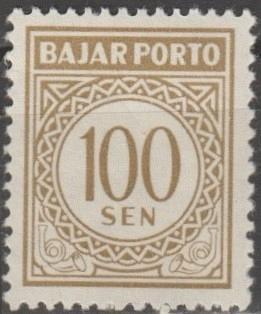 [ID0J80] Indonesia: Sc. no. J80 (1962) MNH