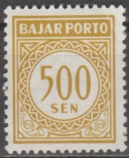 [IDJ082] Indonesia: Sc. no. J082 (1962) MNH