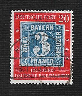 German Used Scott #667 Catalog Value $34.00