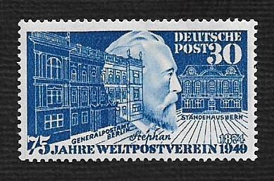 German MNH Scott #669 Catalog Value $52.50