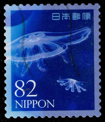 Japan #4215b Jellyfish; Used (4Stars)  JPN4215b-02XDT
