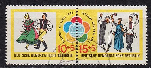 GERMANY DDR [1962] MiNr 0905-06 ( OO/used )