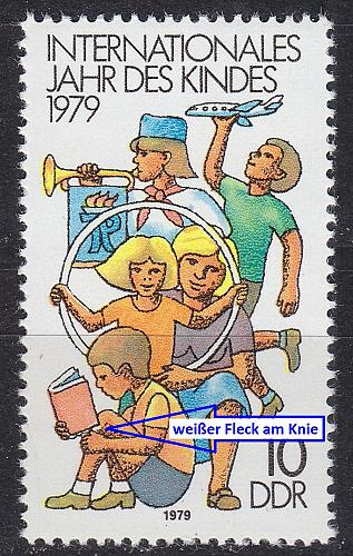 GERMANY DDR [1979] MiNr 2422 F38 ( **/mnh ) [01] Plattenfehler