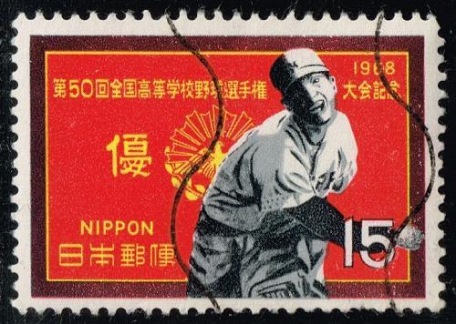 Japan #964 Pitcher and Tournament Flag; Used (3Stars) |JPN0964-01XFS