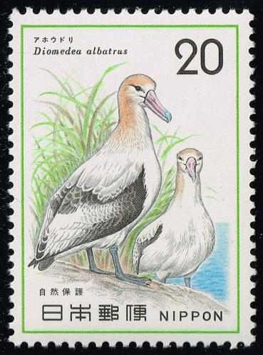 Japan #1199 Short-tailed Albatross; MNH (4Stars) |JPN1199-04XVA