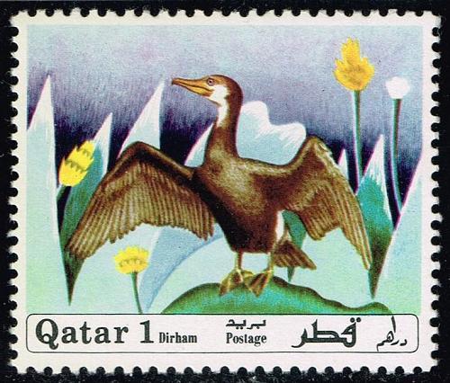Qatar #238 Cormorant; Unused (2Stars) |QAT0238-02XVA