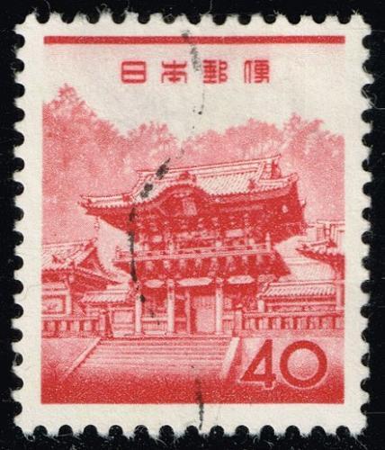 Japan #749 Yomei Gate in Nikko; Used (4Stars) |JPN0749-04XVA